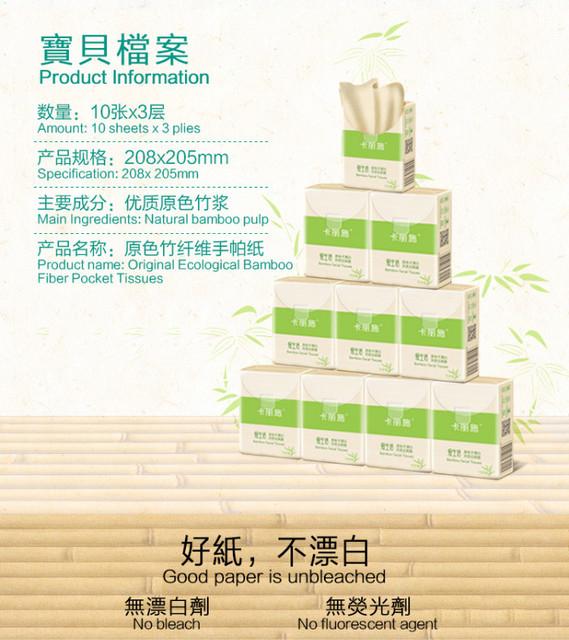 i_Life_Bamboo_Pocket_Tissues_Page_3_Image_0001