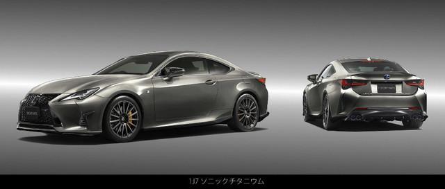 Lexus RC Facelift (2018) 35
