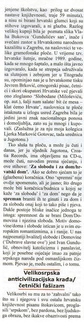 SPREMNI_2