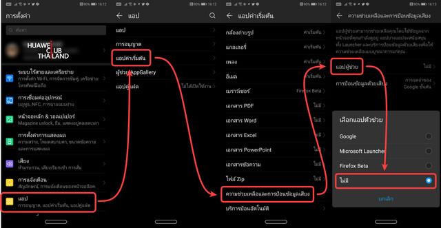 Screenshot-20181023-161247-com-android-settings-side.jpg