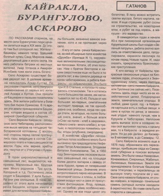13_03_1998