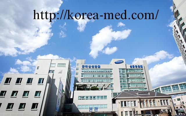 Клиника самсунг в Корее