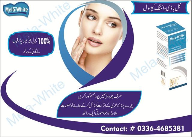skin-whitening-cream-pills-in-lahore-pakistan-9-Copy-Copy.jpg