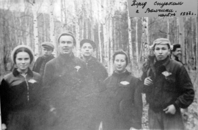 Igor Dyatlov 39