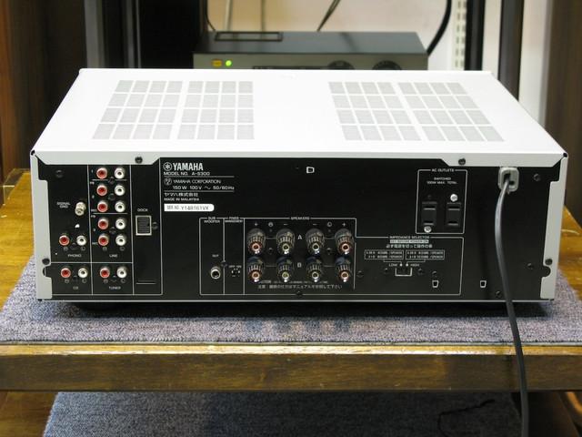 Yamaha AS-300 Integrated Stereo Amplifier, Speaker amp 01-27-07-g