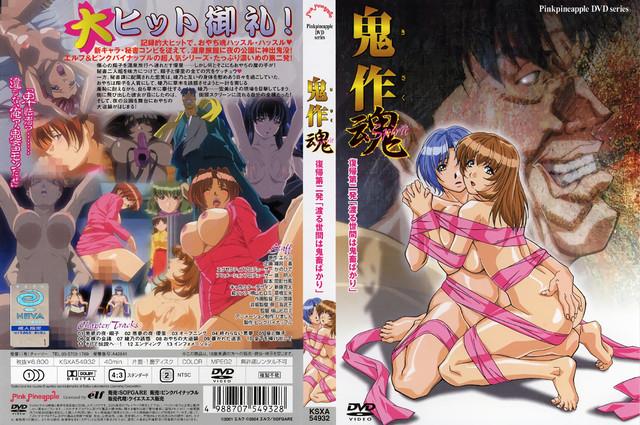 18 2 DVD 960x720 x264 AAC