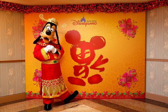 [Hong Kong Disneyland Resort] Le Resort en général - le coin des petites infos - Page 11 W754