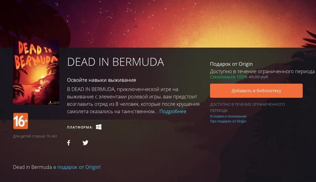 Dead_in_Bermuda_Origin_EA.jpg