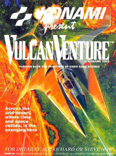 vulcan flyer