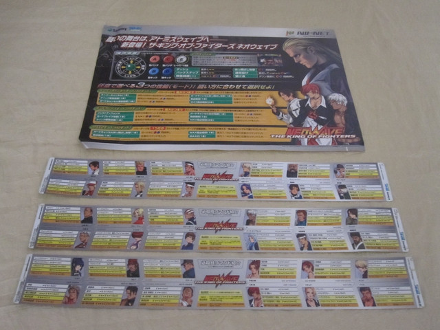 Neowave the King of Fighters flyer stickers zpsymf28ww8