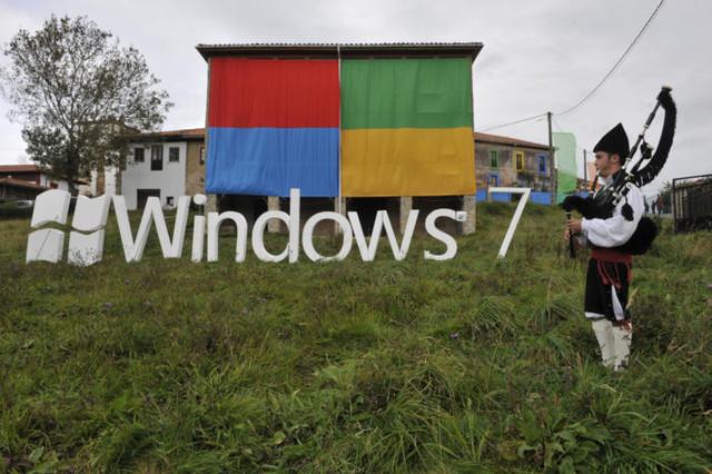 Windows 7 ძველ მოწყობილობებზე აღარ განახლდება