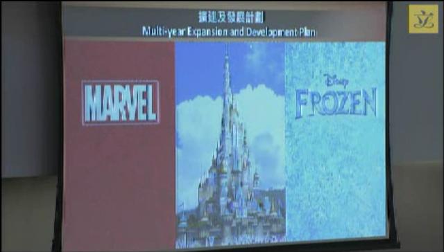 [Hong Kong Disneyland] Nouveaux Lands en prévision  - Page 7 W791