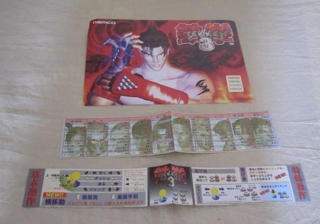 Tekken 3 flyer strips zpsqxelexvo
