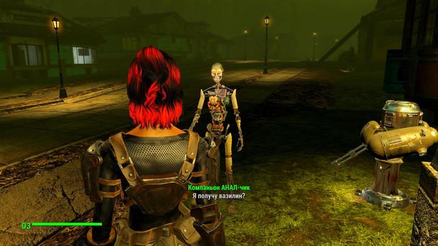 Fallout4_2017_11_19_10_27_54_26.jpg