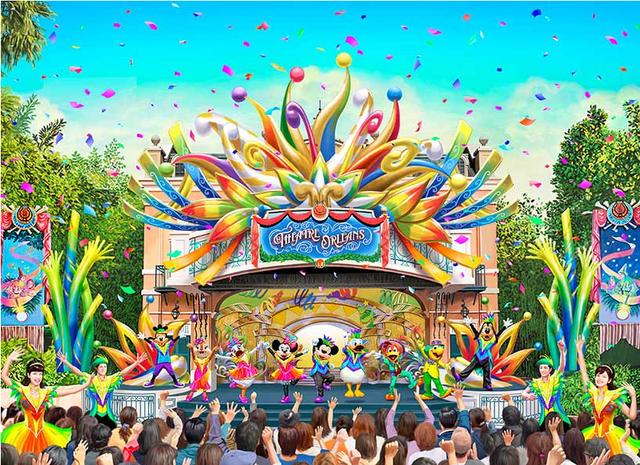 [Tokyo Disney Resort] 35th Anniversary : Happiest Celebration ! (du 15 avril 2018 au 25 mars 2019) W769