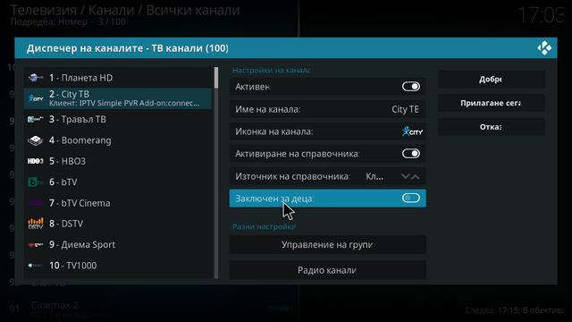 [Изображение: screenshot142.png]
