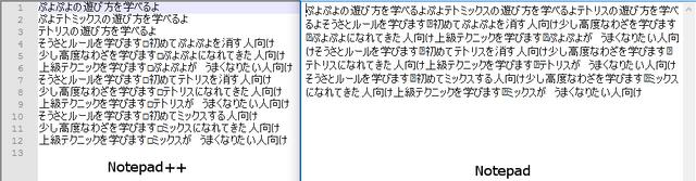 [Image: notepad_vs_notepad_01.png]