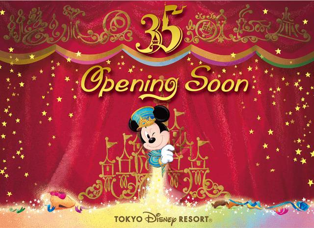 [Tokyo Disney Resort] 35th Anniversary : Happiest Celebration ! (du 15 avril 2018 au 25 mars 2019) W780