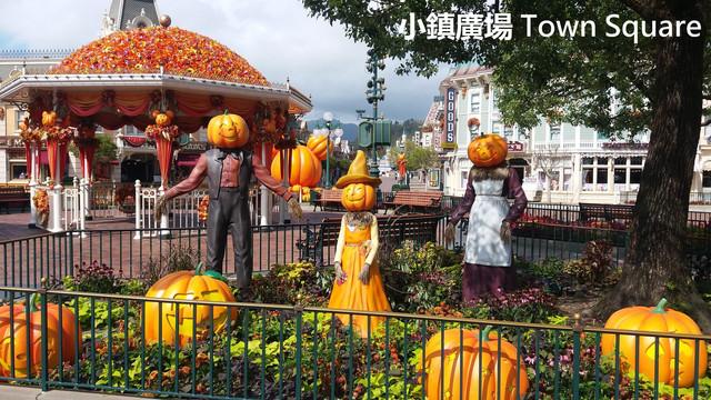 [Hong Kong Disneyland Resort] Le Resort en général - le coin des petites infos - Page 13 X4