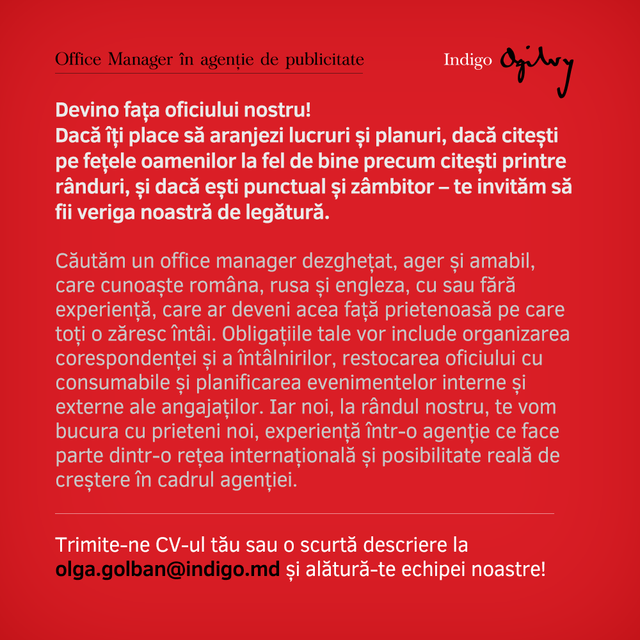 IO_Hiring_Office_manager