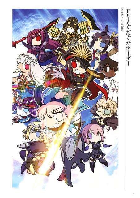 Fate_Grand_Order_Memories_I_概念礼装画集 FGOimg0038