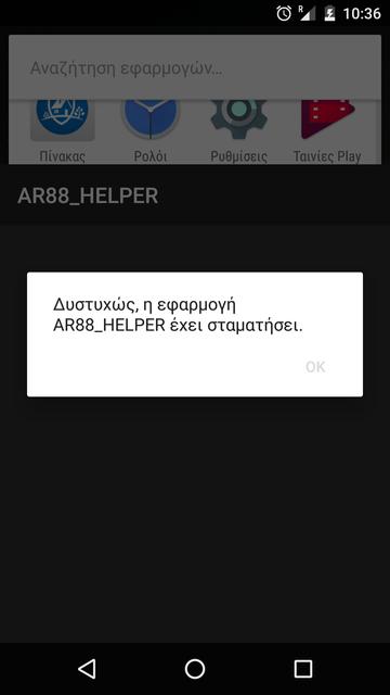 Screenshot 20180219 223644