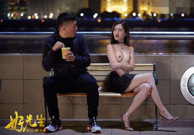 爽爽江疏影sex8 明星合成  jp.pic2.icu