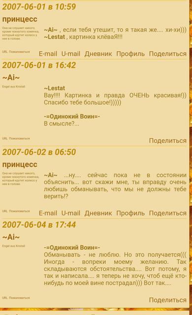 Screenshot-20181106-210543-2.png