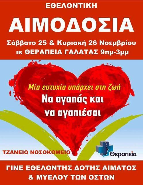 facebook_1508958954410