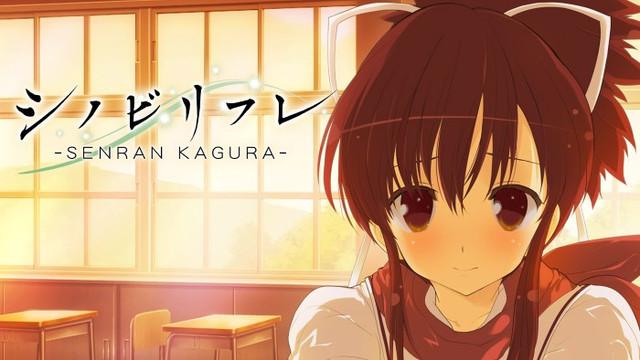 shinobi_refle_senran_kagura_recensione_boxart.jpg