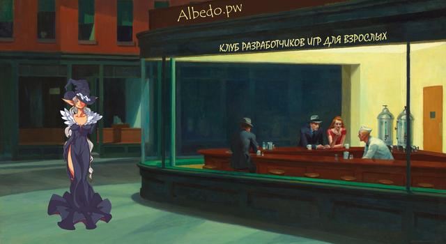 альбедо игра скачать - фото 2