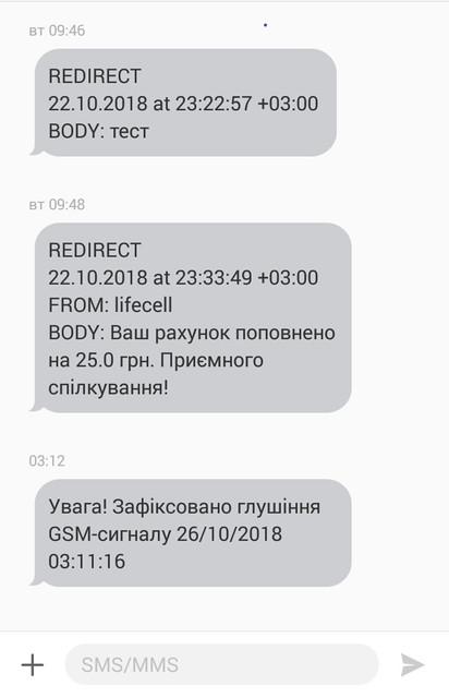 S81026-031757