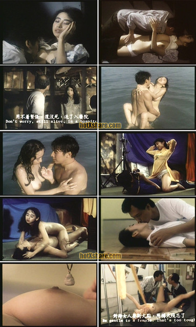 Vietnamese Lady (1992) - screenshots