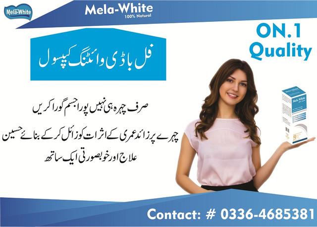 skin-whitening-cream-pills-in-lahore-pakistan-13-Copy-Copy.jpg