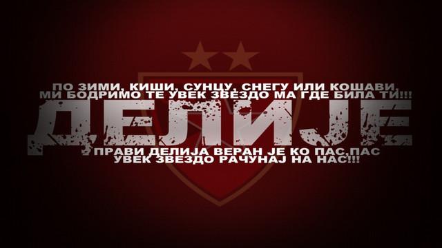 crvena zvezda wallpaper by congfx d4f2poa