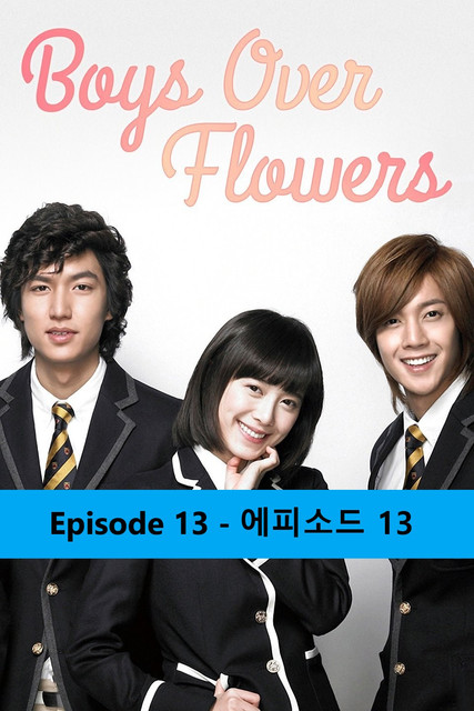 Boys Over Flowers Episode 13 - 꽃보다 남자- Hindi Watch Online Download Free thumbnail