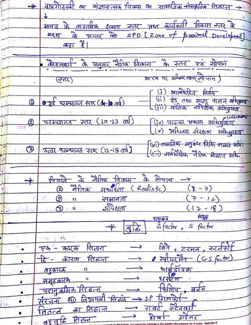 TET notes 005