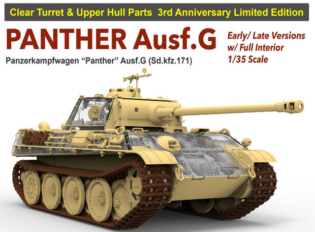 Panther Ausf.G w/ Interior Limited Editiom RM-5016