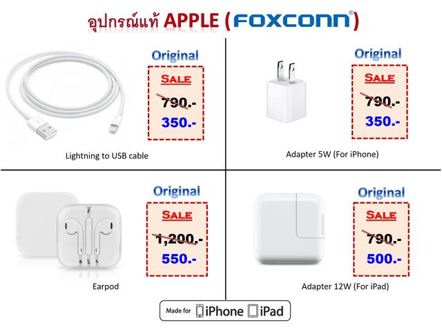 Foxconn_Acc