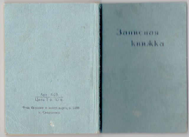 0-6863f-7c97461d-XL.jpg