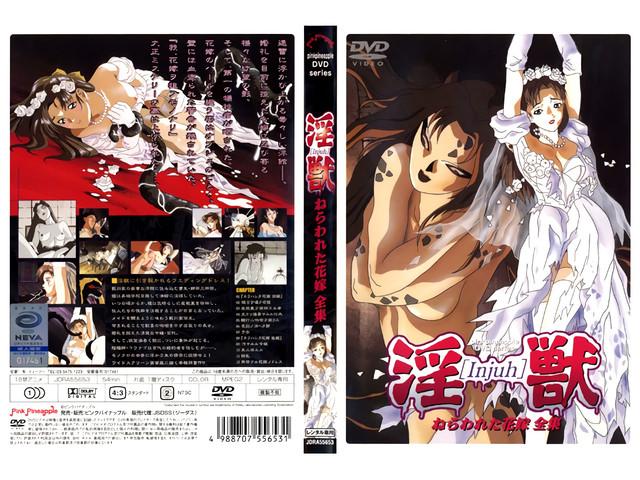 18 DVD 1280x720 x264 AAC