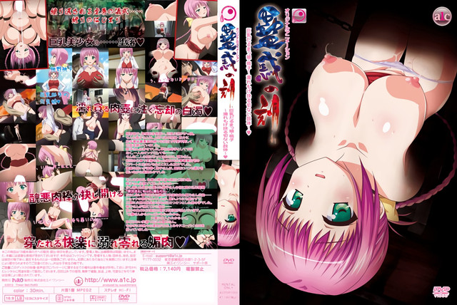 18-PORO-DVD-1280x720-x264-AAC-3