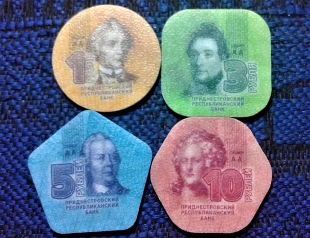 Transnistria - Monedas de plástico 29314648_1476381679137069_4642499518263197696_n