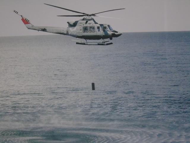 Bell 412 EPI ASW DSC00808
