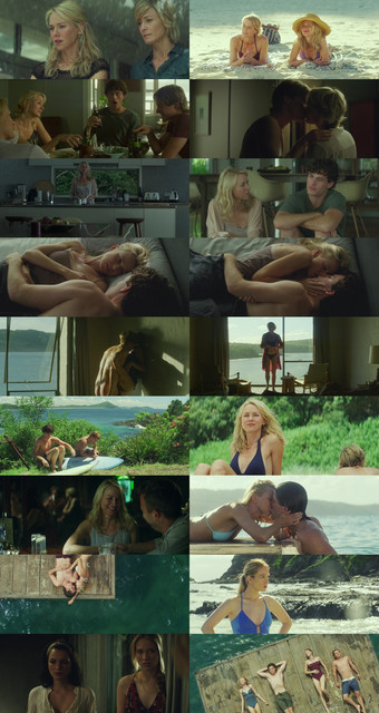 Adore (2013) - screenshots