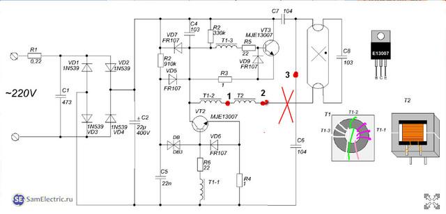 Схема включения уф лампы