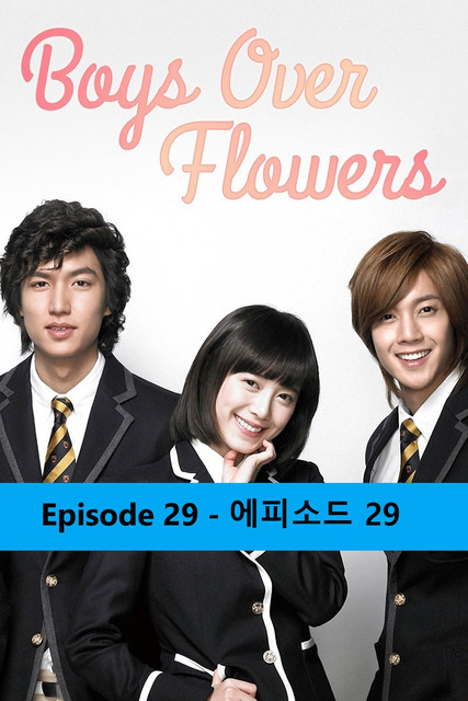 Boys Over Flowers Episode 29 - 꽃보다 남자- Hindi Watch Online Download Free thumbnail