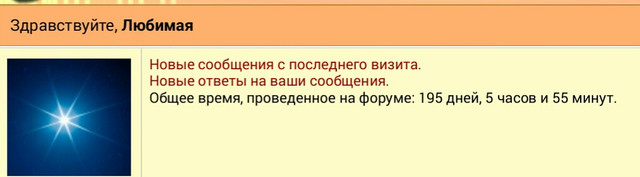 Screenshot 2017 12 31 21 24 33 1