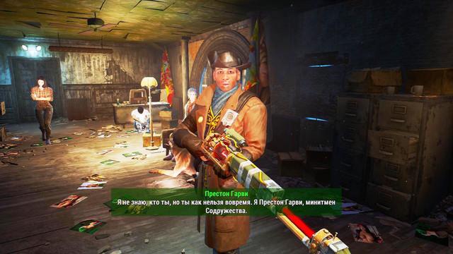 Fallout4_2017_12_04_18_26_01_16.jpg
