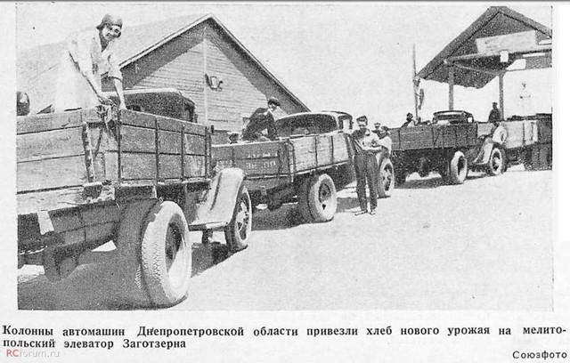 [Pilt: 1935_zrn.jpg]